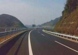 贵州高速公路项目