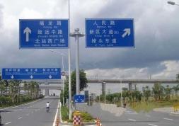 江西交通标牌厂家