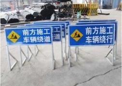 福建交通标牌厂家